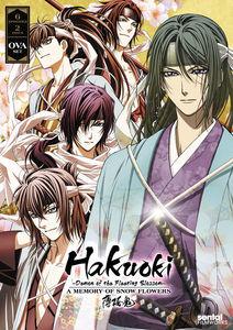Hakuoki Ova Collection