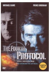 The Fourth Protocol [Import]