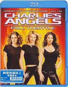 Charlie's Angels: Full Throttle (2003) [Import]