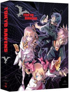 Tokyo Ravens: Season 1 - Part 1