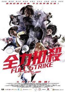 Full Strike (2015) [Import]