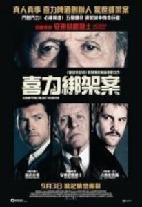 Kidnapping Freddy Heineken (2015) [Import]