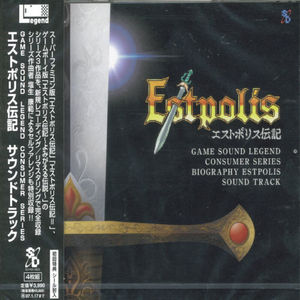 Game Sound Legend Consumer-Estpolis (Original Soundtrack) [Import]
