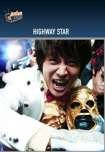 Highway Star