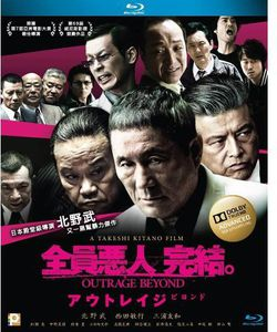 Beyond Outrage (2012) [Import]