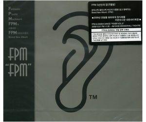 FPM [Import]
