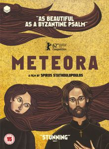 Meteora [Import]