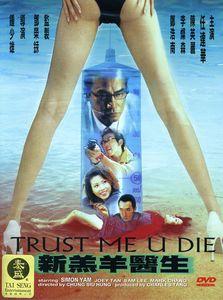 Trust Me U Die