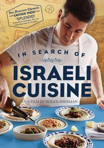 In Search Of Israeli Cuisine