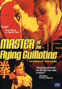 Master of Flying Guillotine