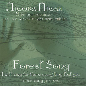Forest Song (Original Soundtrack)
