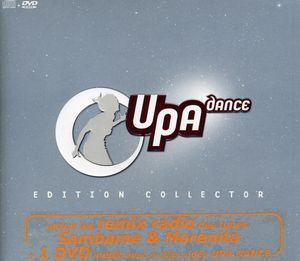 Upa Dance Collector [Import]