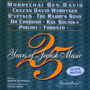 25 Years of Jewish Music /  Various