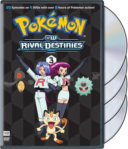 Pokémon: Black and White: Rival Destinies: Set 3