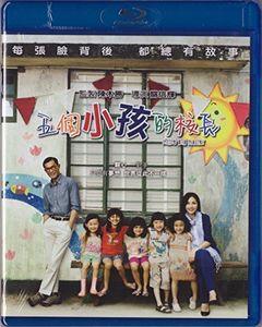 Little Big Master (2015) [Import]