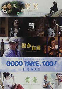 Good Take Too! (2016) [Import]