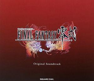 Final Fantasy Type-0 (Original Soundtrack) [Import]