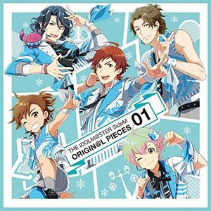 Idolmaster Sidem Original 01 (Original Soundtrack) [Import]