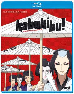 Kabukibu