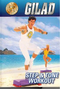 Gilad: Step & Tone Workout