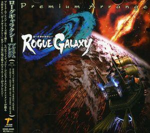 Rogue Galaxy-Premium Arrange (Original Soundtrack) [Import]