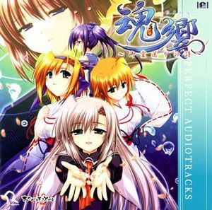 Tamayura Perfect Audiotracks (Original Soundtrack) [Import]