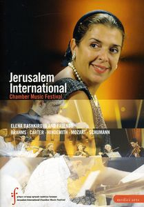Jerusalem International Chamber Music Festival