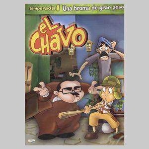 El Chavo Animado: Una Broma Pesada [Import]