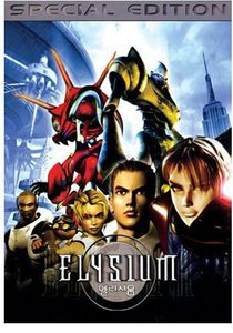 Elysium [Import]