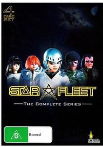 Star Fleet Complete Series [Import]