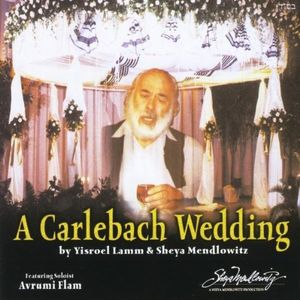 Carlebach Wedding