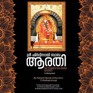 Sri Shirdi Sai Baba Aarati in Malayalam