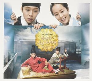 Crown Prince of Rooftop House Part 1: SBS Drama [Import]