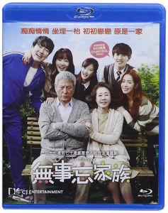Salut D'Amour (2015) [Import]