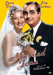 I Married Joan: Classic Tv Collection 4