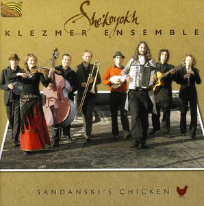 Sandanski's Chicken