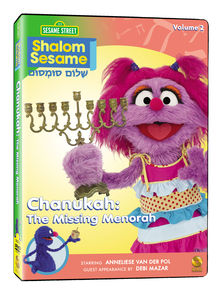 Shalom Sesame 2010 #2: Chanukah - The Missing