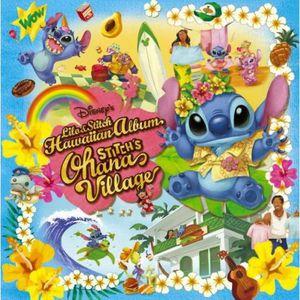 Lilo & Stitch Hawaiian Album: Stitch's Ohana Village (Original Soundtrack) [Import]