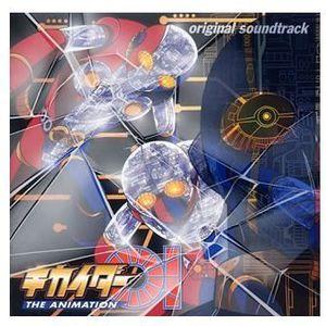 Kikaidar 1 (Original Soundtrack) [Import]