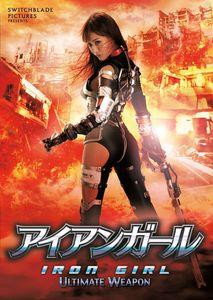 Iron Girl II