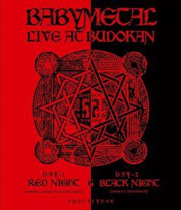 Live at Budokan: Red Night & Black Night Apocalyps [Import]