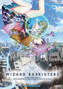 Wizard Barristers