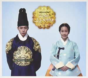 Crown Prince of Rooftop House Part 2: SBS Drama [Import]