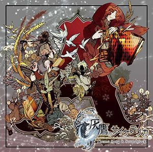 Haitaka No Psychedelica (Original Soundtrack) [Import]