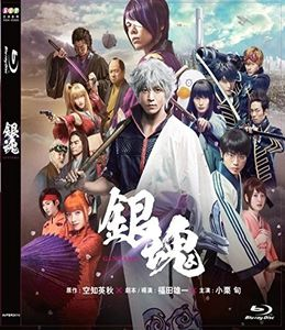 Gintama [Import]