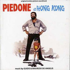 Piedone a Hong Kong [Import]