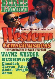 Western Conciousness 2005: Volume 1