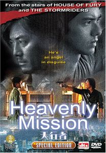 Heavenly Mission