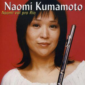 Naomi Vai Pro Rio [Import]