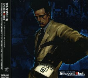 Innocent Black: & for the Memory of 15th Anniversa [Import]